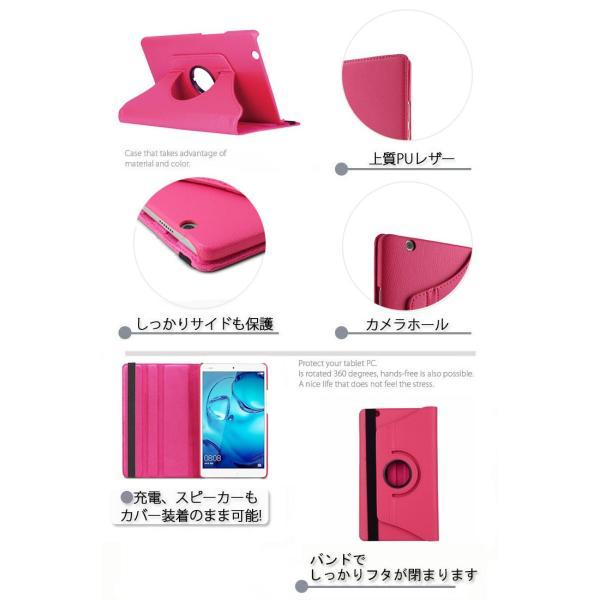 dtab カバー d01J dtab Compact d-01J ケース MediaPad M3 カバー 360°回転式 カラフル 手帳型 スタンド PU レザー nuna-ys 03