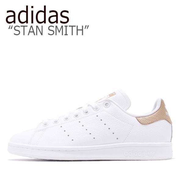 アディダス スタンスミス スニーカー adidas メンズ レディース STAN SMITH スタンスミス WHITE BEIGE ホワイト ベージュ B41476 シューズ
