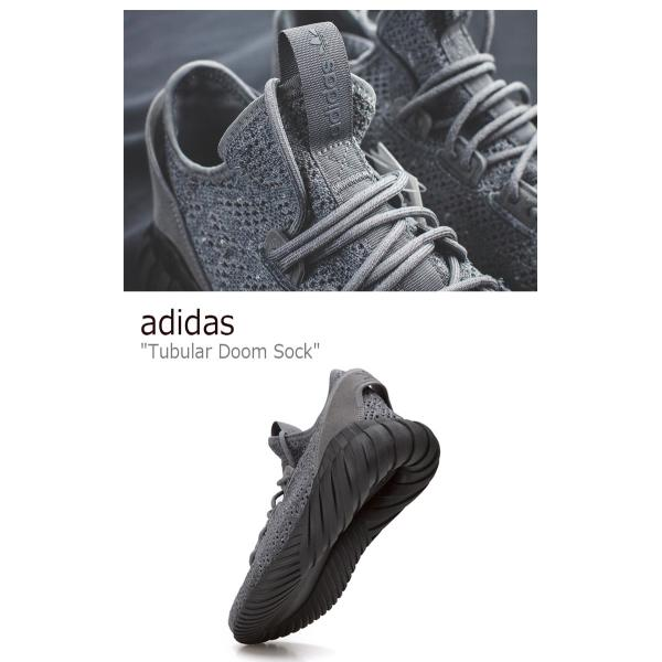 アディダス スニーカー adidas メンズ レディース Tubular Doom Sock チューブラー ドーム ソック Grey グレー BY3564 シューズ