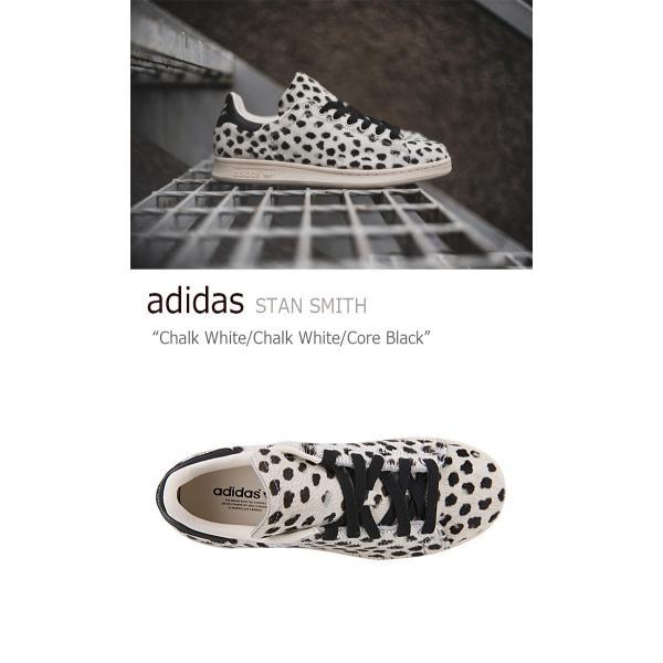 アディダス スタンスミス adidas レディース STANSMITH Chalk White Chalk White Core Black アニマル レオパード S75117 スニーカー シューズ