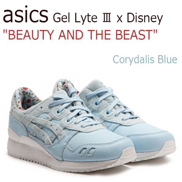 asics Gel Lyte III x Disney BEAUTY AND THE BEAST Corydalis Blue アシックス ゲルライト3 ディズニー 美女と野獣 H70PK-5454 スニーカー シューズ|nuna-ys