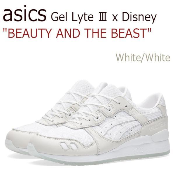 asics Gel Lyte III x Disney BEAUTY AND THE BEAST White White アシックス ゲルライト3 ディズニー 美女と野獣 H73QK-0101 スニーカー シューズ|nuna-ys