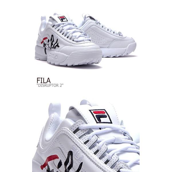 フィラ ディスラプター2 スニーカー FILA メンズ レディース DISRUPTOR 2 SCRIPT ディスラプター2 スクリプト WHIET ホワイト FS1HTB1191X FLFL9S1U10 シューズ