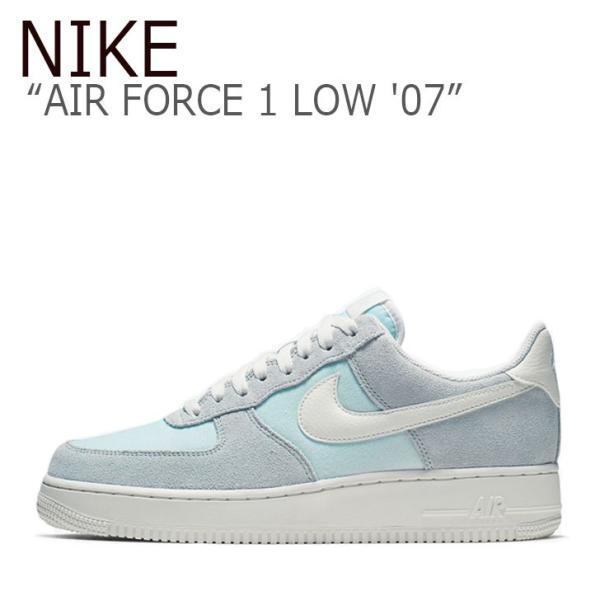 air force 1 ghost aqua