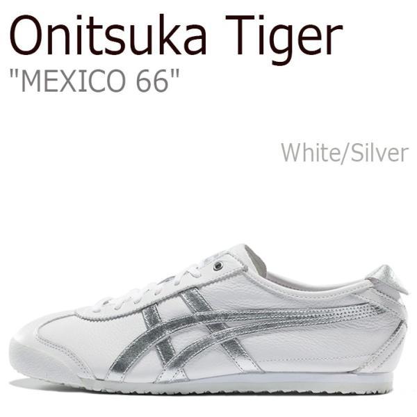 quality design c86ad 38a9f オニツカタイガー スニーカー Onitsuka Tiger メンズ レディース MEXICO 66 メキシコ66 White Silver ホワイト  シルバー D508K-0193 シューズ