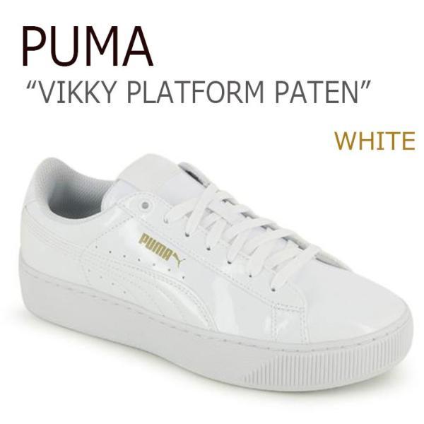 プーマ スニーカー PUMA レディース VIKKY PLATFORM PATEN ビッキー プラットフォーム 厚底 WHITE GOLD ホワイト 364892-01 シューズ