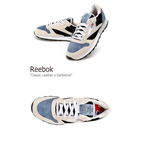 Reebok Classic Leather x Garbstore Tan Dust Black リーボック クラシック レザー x ガーブストア AR2632 シューズ'スニーカー スニーカー シューズ|nuna-ys|02