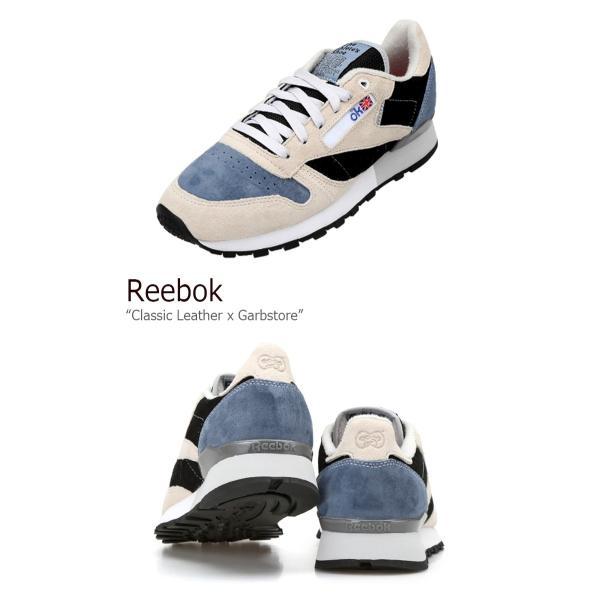 Reebok Classic Leather x Garbstore Tan Dust Black リーボック クラシック レザー x ガーブストア AR2632 シューズ'スニーカー スニーカー シューズ|nuna-ys|03