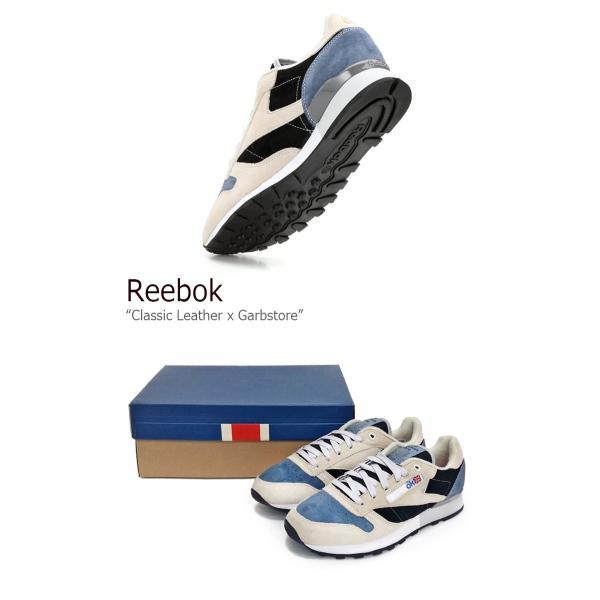 Reebok Classic Leather x Garbstore Tan Dust Black リーボック クラシック レザー x ガーブストア AR2632 シューズ'スニーカー スニーカー シューズ|nuna-ys|04