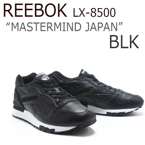 Reebok LX 8500 Mastermind JAPAN ブラック マスターマインド シューズ スニーカー シューズ|nuna-ys