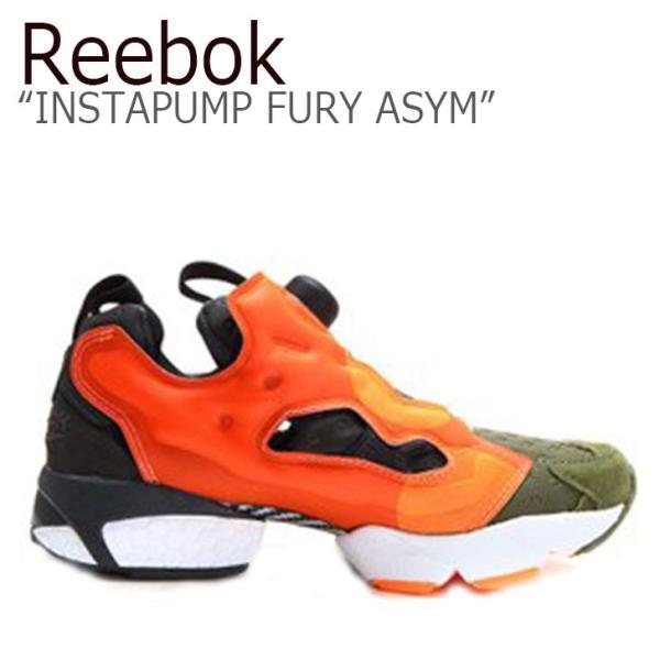 Reebok INSTAPUMP FURY ASYM CANOPY GREEN PEACH RED リーボック インスタ ポンプフューリー V67791 シューズ スニーカー シューズ