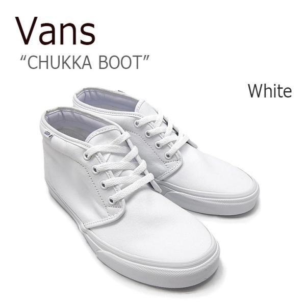vans chukka boot white