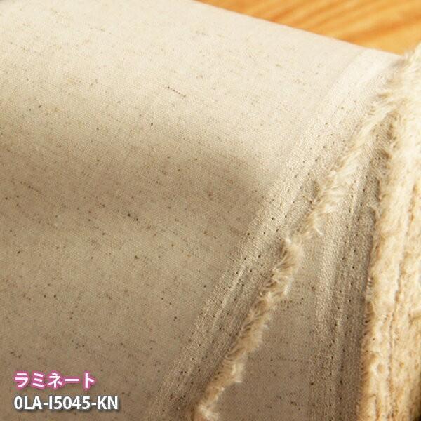 《ラミネート》リネンキャンバス ナチュラル  ( ハンドメイド ハーフリネン 綿麻 ナチュラル素材  撥水 )  50cm単位|nuno1000netshop