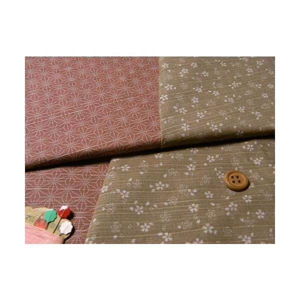 和柄コットン生地・リバーシブル 桜と麻の葉(ベージュ/ピンク)|nunogatari