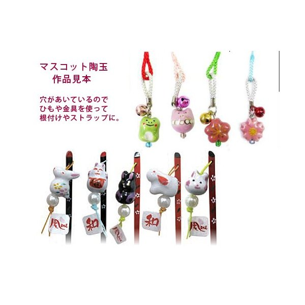 陶うさぎ・羽織りうさぎ nunogatari 05