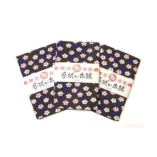 手ぬぐい・あられ椿(紺)|nunogatari