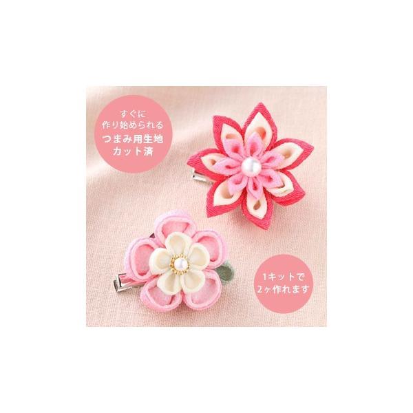 つまみ細工キット・お花のブローチ(ピンク)|nunogatari
