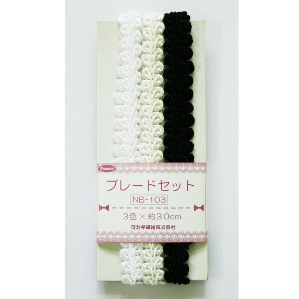 ドールチャーム用ブレードセット(3色×30cm入)