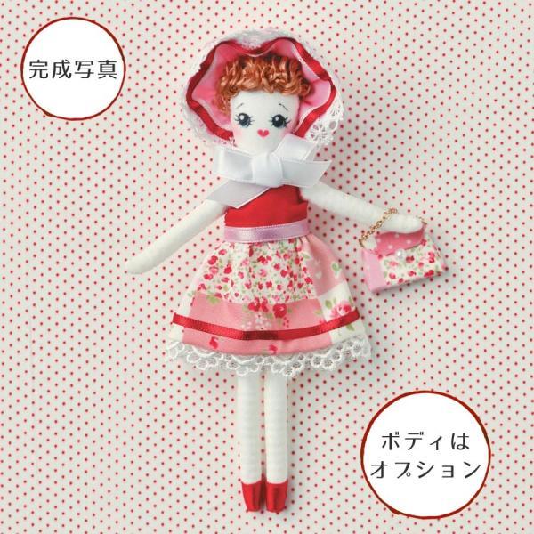 ドールチャームドレス手作りキット BUNKA DOLL(ピンク)