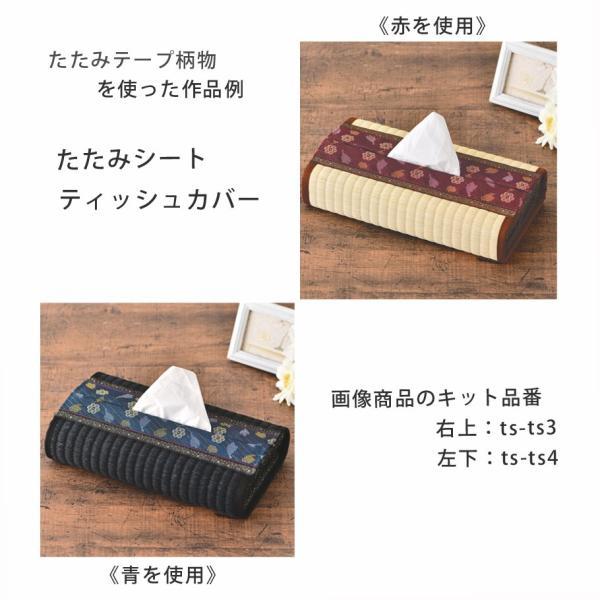 たたみテープ柄物(花柄)・2m巻|nunogatari|03