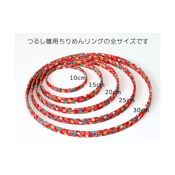 つるしびな用ちりめんリング・25cm|nunogatari|02