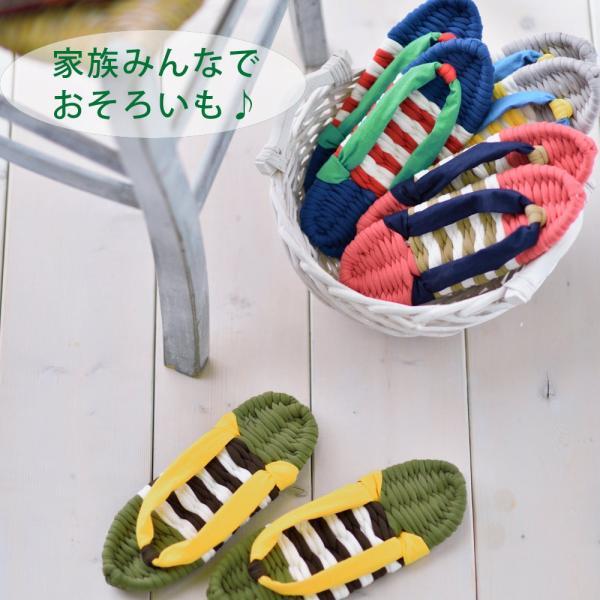 キット・健康布ぞうり・おうち(オリーブ) nunogatari 03