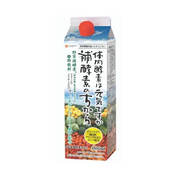 お酢飲料 補酵素のちから カロリーハーフ 1800ml フジスコ キウイ味 飲むお酢|nunokame-99box