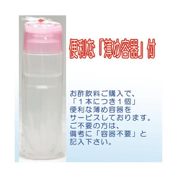 お酢飲料 補酵素のちから カロリーハーフ 1800ml フジスコ キウイ味 飲むお酢|nunokame-99box|03