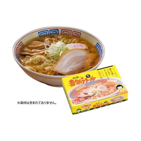 河京  喜多方5食MIX(醤油3 みそ2) ラーメン|nunokame-99box|02