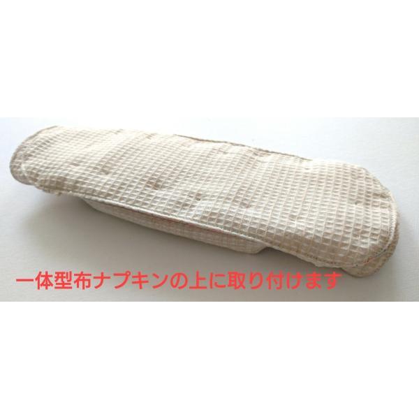 布パッド ホルダー付き 布ナプキン 重ね付け PH18-1 オーガニック SoaLa 生理用品|nunonapu-soala|03
