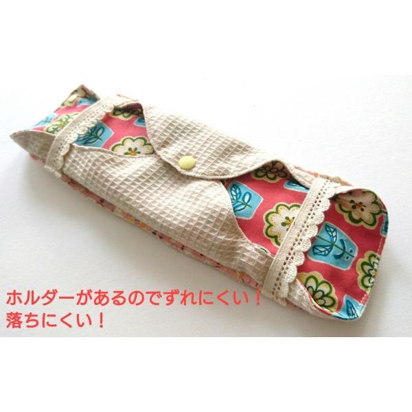布パッド ホルダー付き 布ナプキン 重ね付け PH18-1 オーガニック SoaLa 生理用品|nunonapu-soala|04
