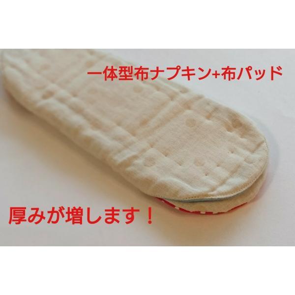 布ナプキン 真夏の福袋 セット商品 お買い得 セール アウトレット オーガニックコットン  生理用ナプキン 柄はおまかせ|nunonapu-soala|03