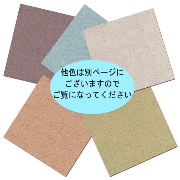 アウトレット価格/綿麻キャンバス無地/生成(きなり) 5色あります 1m単位で切り売りいたします|nunontyu|04
