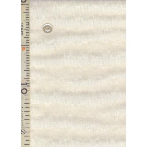 無地/ふんわりマシュマロ触感!/三重ガーゼ・トリプルガーゼ/生成(きなり) 2色 1m単位 ポイント/アウトレット価格|nunontyu|03
