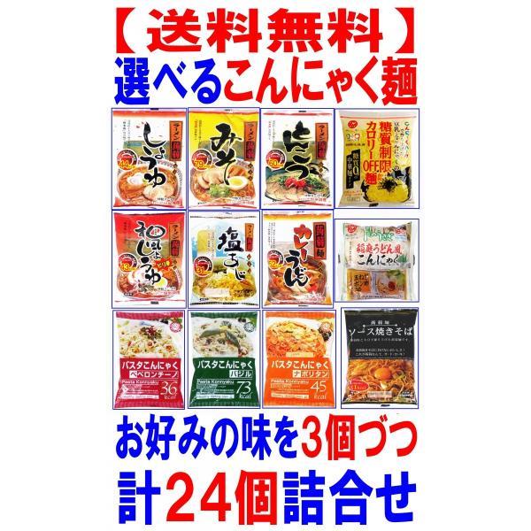 布引の瀧 ヤフー店_sk39