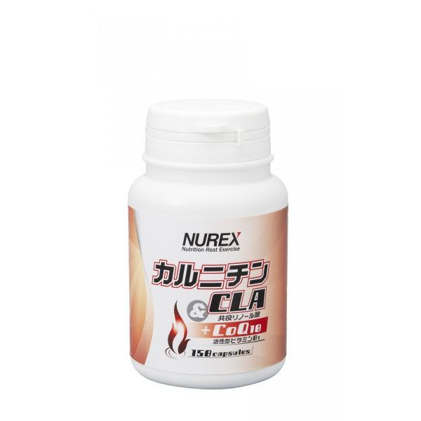 カルニチン&CLA +COQ10 150粒 (ニューレックス)|nurex