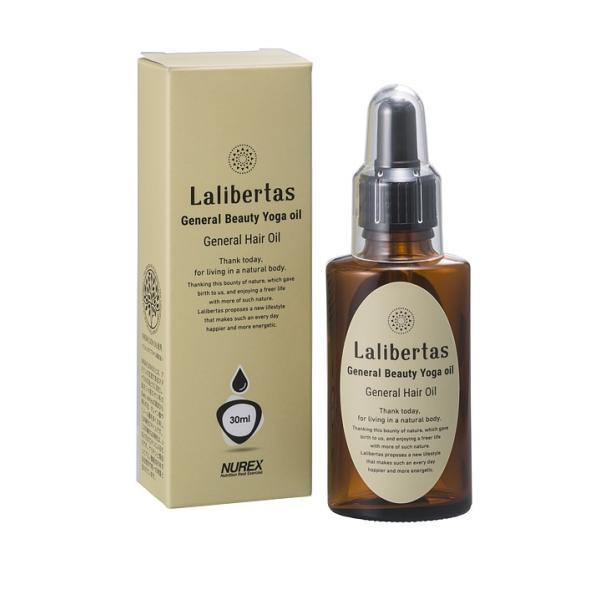 ジェネラルヘアーオイル30ml(Lalibertas)|nurex