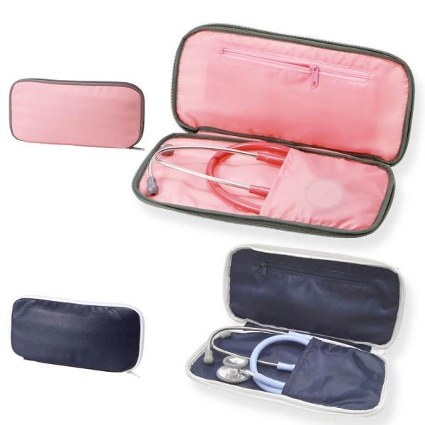 ナース 小物 グッズ 看護 医療 ステート 介護  聴診器ケース ピンク/ネイビー|nursery-y