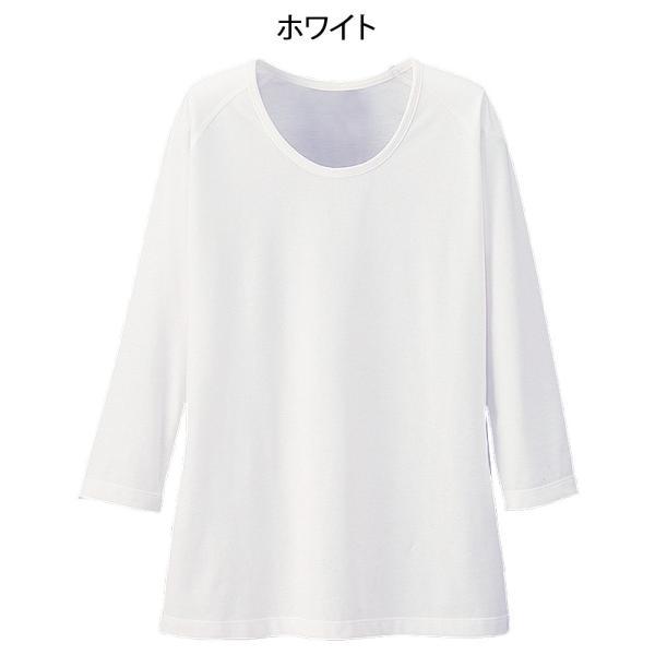 医療 ナース 看護 白衣 男女兼用 吸汗速乾 スムーススクラブインナー nursery-y 05
