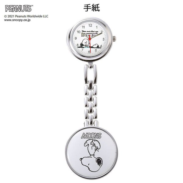 ナース 小物 グッズ 看護 医療 時計 スヌーピー クリップウォッチ|nursery-y|09