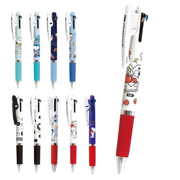 ナース 小物 グッズ 看護 医療 キュートモデル ジェットストリーム3色ボールペン|nursery-y
