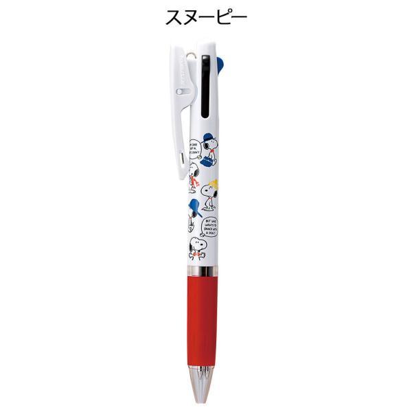 ナース 小物 グッズ 看護 医療 キュートモデル ジェットストリーム3色ボールペン|nursery-y|02