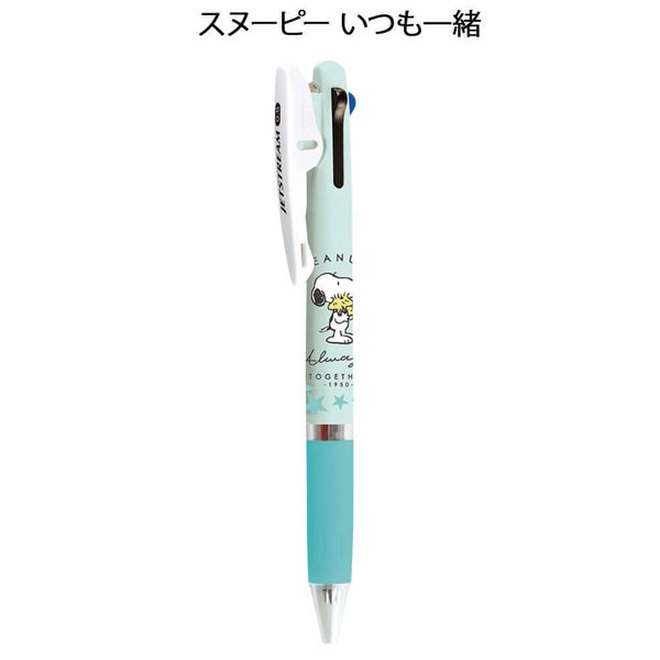 ナース 小物 グッズ 看護 医療 キュートモデル ジェットストリーム3色ボールペン|nursery-y|08