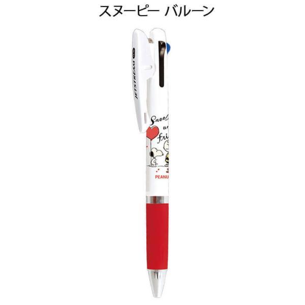 ナース 小物 グッズ 看護 医療 キュートモデル ジェットストリーム3色ボールペン|nursery-y|09