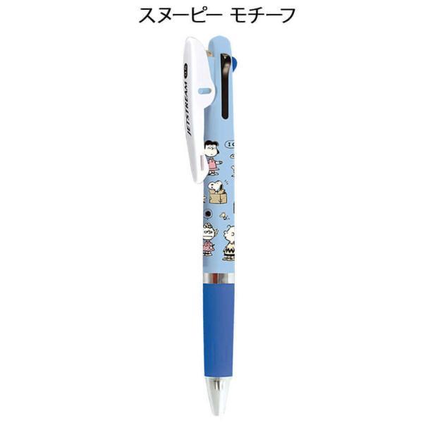 ナース 小物 グッズ 看護 医療 キュートモデル ジェットストリーム3色ボールペン|nursery-y|10