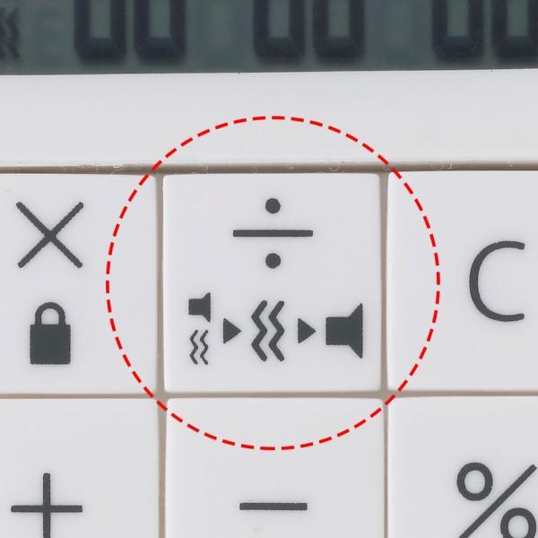 ナース 小物 グッズ 看護 医療 介護 計測 音が消せる電卓付長時間タイマー|nursery-y|03