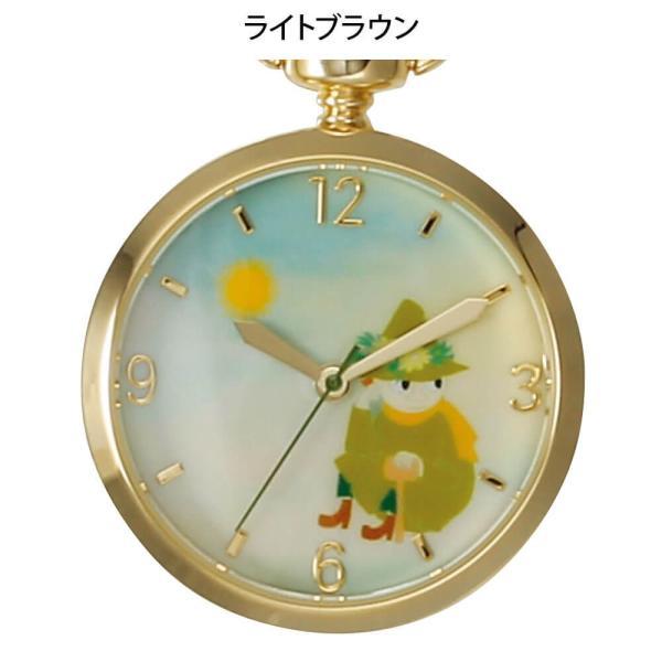 ナース 小物 グッズ 看護 医療 ウォッチ 時計 ムーミン キーチェーンウォッチ|nursery-y|06