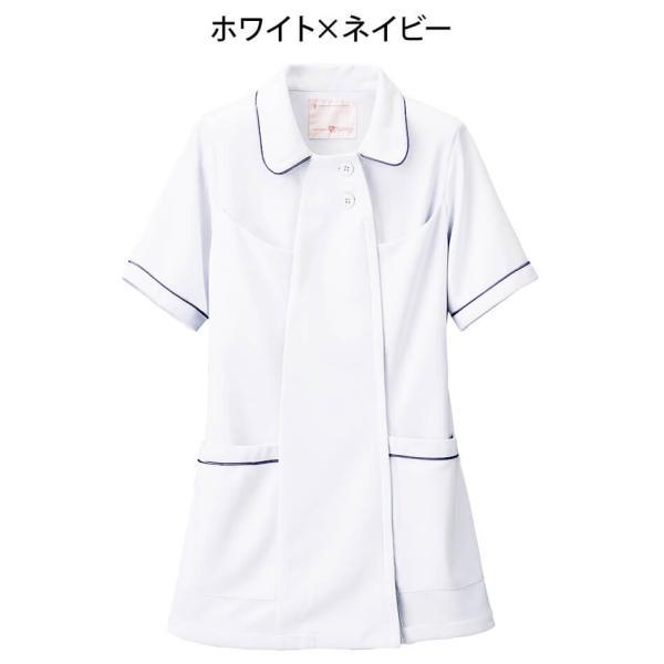 白衣 女性 ナースウェア オープンカラーパイピングジャケット(S/M/L/LL/3L/4L/5L)|nursery-y|07