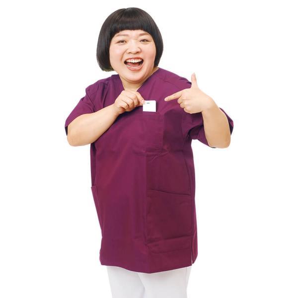 白衣 スクラブ 女性 男性  男女兼用 医療用 半袖 ドクター 医師 看護師 ナースウェア ナースリースクラブ|nursery-y|10