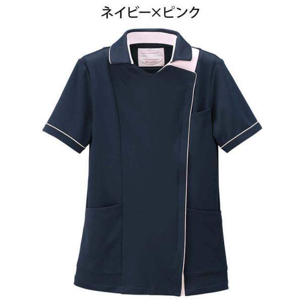 白衣 女性 病院 クリニック 看護師 介護 ライトジャケット nursery-y 10